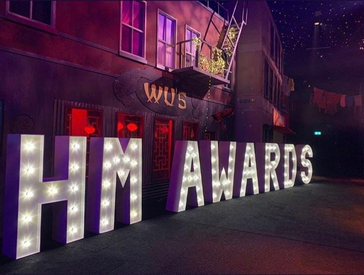 HM Awards